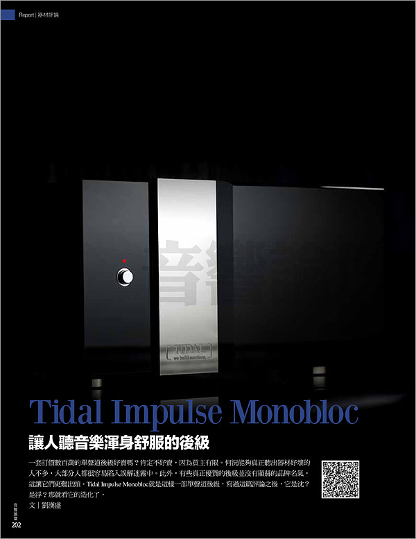 "TIDAL ""Impulse Monobloc"" review at AUDIOART magazine"