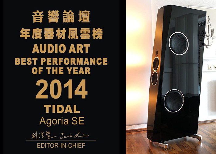 AUDIO ART Magazine rewarded the TIDAL Agoria with this award