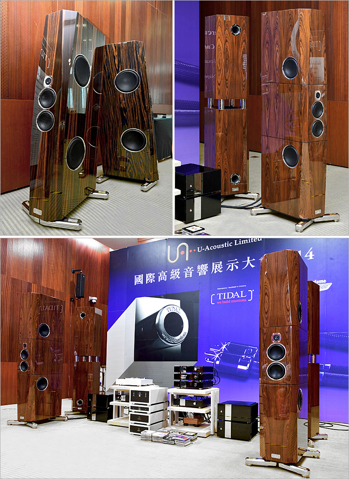 TIDAL at the 18th Guangzhou International High-End Audio Visual Show 2014 in CHINA