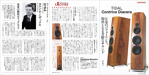 TIDAL Contriva is being reviewed in Stereo Sound Magazine Japan