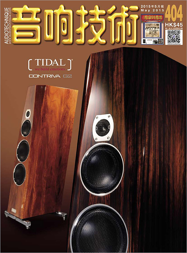 TIDAL Contriva G2 coverstory review in AUDIOTECHIQUE