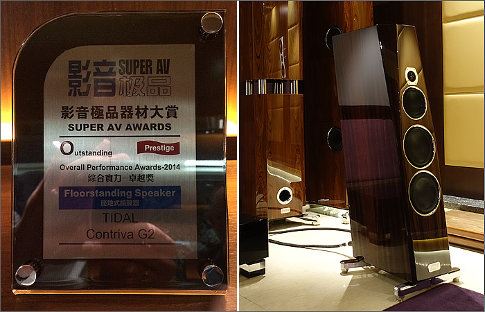 TIDAL Contriva G2 is being rewarded in HONG KONG for its outstanding performance.